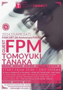 20140419_FPM_DM