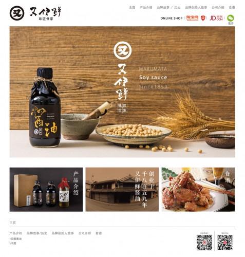 youyixian_web