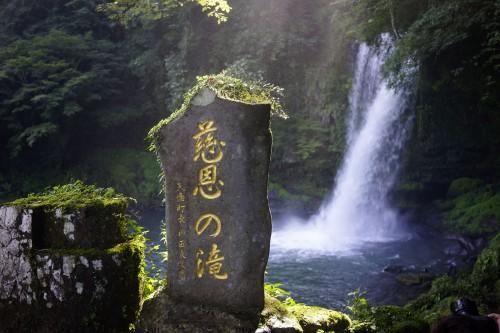 慈恩の滝_DSC7885