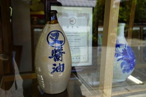 大分県日田「丸又醤油」_DSC8005