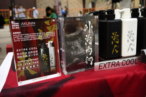 REnex AKUNIN(悪人)シリーズ