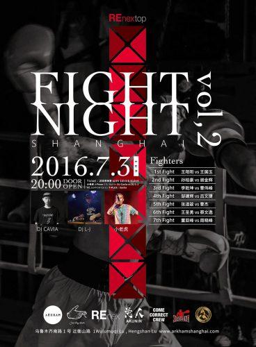 REnextop_Fight_Night_NY