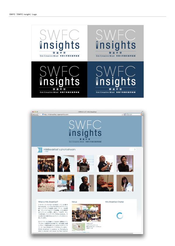 SWFC_insights_logo
